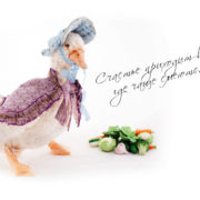 Jemima-Puddle-Duck