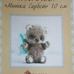 """Выкройка """"Мишка Сорбет"""" Голофаевой Елены"""
