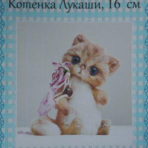 """Выкройка """"Котенок"""" Голофаевой Елены"""