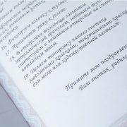 golofaeva_enotik_4