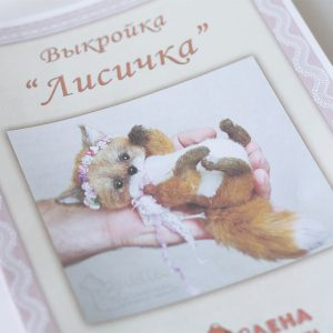 """Выкройка """"Лисичка"""" Голофаевой Елены"""