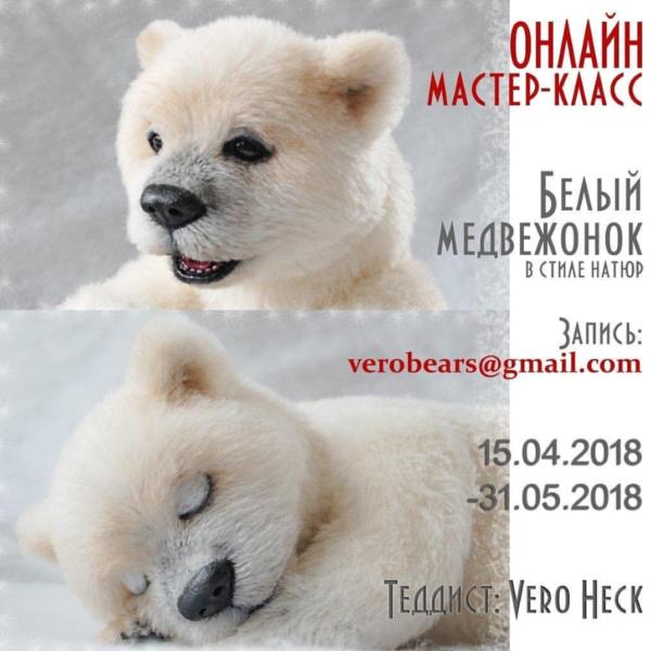 natur_vhekk