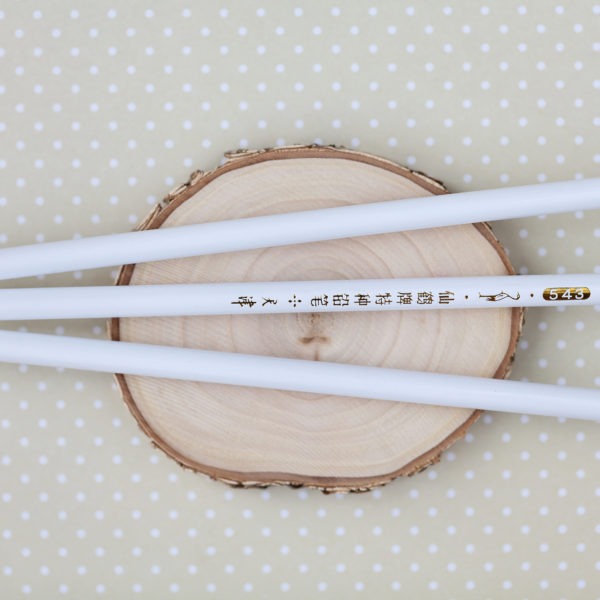pencil_white