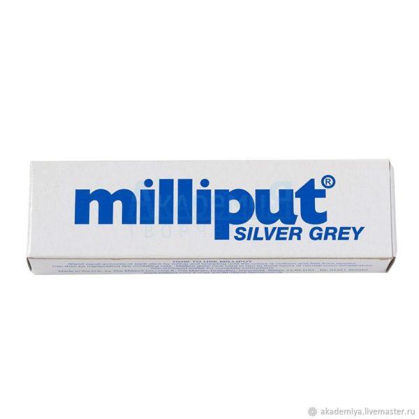 milliput_silver_grey
