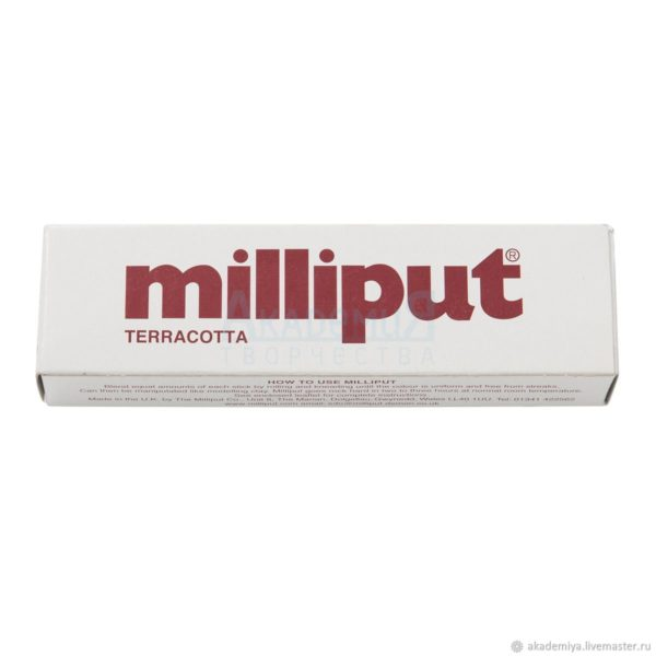 milliput_terracotta