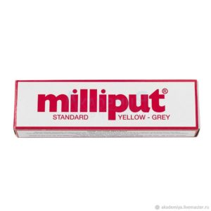 milliput_yellow_grey