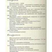 Dzhemma_Kadzh_medved_teddy_4