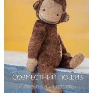 monkey_palto