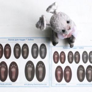 lapki-bunny(1)